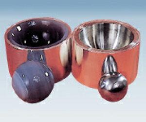 アズワン 電磁式ふるい振とう機 ステンレス乳鉢(粉砕機用) (5-5600-19) 《研究・実験用機器》