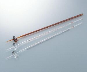 アズワン ビュレット (テフロンコック) 1-8578-09 《実験器具・材料・備品》
