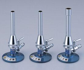 アズワン ガスバーナー 6-464-02 《実験器具・材料・備品》