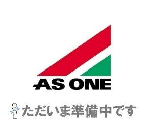 アズワン 酸素濃度計 MAXO2+AE (1-5444-22) 《計測・測定・検査》
