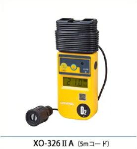 新コスモス電機 (COSMOS) デジタル酸素濃度計 XO-326IISA (XO-3262SA)