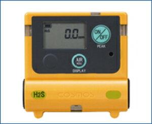 新コスモス電機 (COSMOS) 硫化水素計 XS-2200