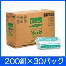 【在庫品】日本製紙クレシア EFハンドタオル ソフトタイプ200 (200組×30パック) (37005) 【大型】