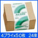【在庫品】日本製紙クレシア キムタオル 61000(61001) 380×330 24束 【大型】