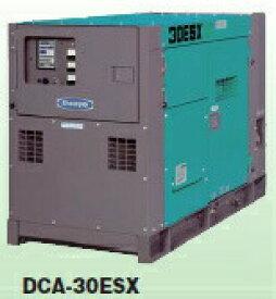 【ポイント10倍】 【直送品】 Denyo (デンヨー) ディーゼル発電機 DCA-30ESX (△)防音型 【大型】