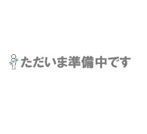 【直送品】 イーグル・クランプ パレットハンガー(スタンダードタイプ) EPHL-1.0S (00230130) (低揚程型)