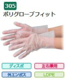 【ポイント5倍】 エブノ ポリエチレン手袋 No.305 LL 半透明 (100枚×40箱) ポリグローブフィット 箱入