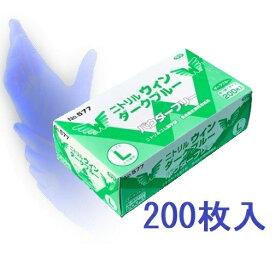エブノ ニトリルウィン No.577 L ダークブルー パウダーフリー (200枚入)