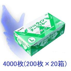 【ポイント5倍】 エブノ ニトリルウィン No.577 L ダークブルー パウダーフリー 4000枚(200枚×20箱)