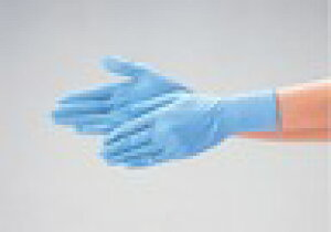 【ケース販売】 エブノ ニトリル手袋 No.520 LL ブルー (100枚入×20箱) ニトリル極薄手袋 パウダーフリー 青