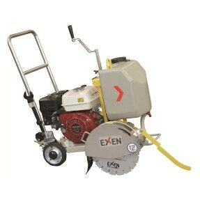 【直送品】 エクセン コンクリートカッター ERC12CC (1389000) 【法人向け・個人宅配送不可】 【大型】