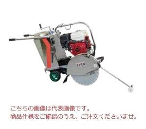 【直送品】 エクセン コンクリートカッター ERC18DSC (1504000) 【法人向け・個人宅配送不可】 【大型】