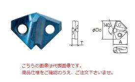 不二越 (ナチ) チップ TVF2420 (アクアドリル EX VF用チップ) 《超硬ドリル(刃先交換式)》