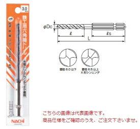 不二越 鉄工用六角軸ドリル 6SDP10.5 《ドリルパック品》