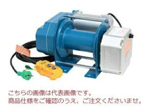 【直送品】 富士製作所 簡易小型電動ウインチ MC-80S 【法人向け、個人宅配送不可】(二速型・単相100V) 【大型】