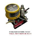フクハラ 電子トラップ UP305-2E (単相AC200V)