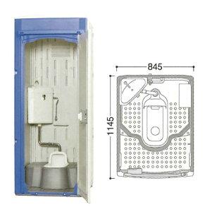 【直送品】 ハマネツ 仮設トイレ (水洗) TU-iXJH (1521100) 《兼用和式タイプ》 【大型】