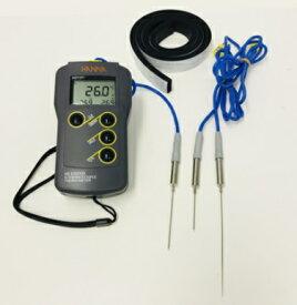 ハンナ 真空調理用芯温度計セット HI 935005VC (HI935005VC) 食品&飲料