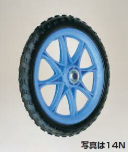 【直送品】 ハラックス タイヤセット 12インチノーパンクタイヤ(プラホイール) TR-12N ベアリング付 【大型】