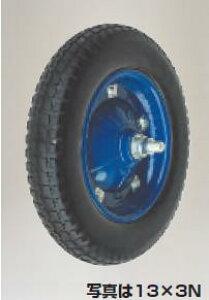【直送品】 ハラックス タイヤセット エアータイヤ TR-13×3T (TR-13X3T) ベアリング付 【大型】