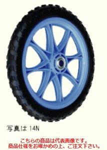 【直送品】 ハラックス タイヤセット 20インチノーパンクタイヤ(プラホイール) TR-20N ベアリング付 【大型】