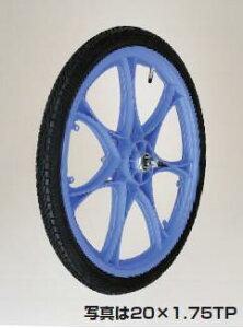 【直送品】 ハラックス タイヤセット 20インチエアータイヤ(スポークホイール) TR-20×1.75T (TR-20X1.75T) ベアリング付 【大型】
