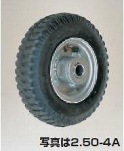 【直送品】 ハラックス タイヤセット エアータイヤ(アルミホイール) TR-2.50×4A (TR-2.50X4A) ベアリング付 【大型】