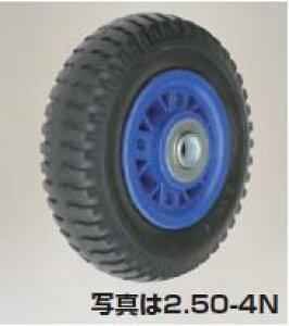 【直送品】 ハラックス タイヤセット ノーパンクタイヤ(プラホイール) TR-2.50×4N (TR-2.50X4N) ベアリング付 【大型】