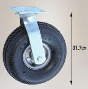 【直送品】 ハラックス タイヤセット 自在エアータイヤ TR-3.50×4AJ (TR-3.50X4AJ) ベアリング付 【大型】