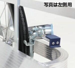 【直送品】 ハラックス ヘムロック パーキングブレーキ BHC-350 (左右セット) 【大型】