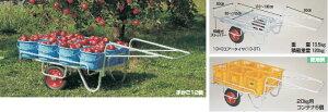 【直送品】 ハラックス 輪太郎 アルミ製 大型リヤカー万能タイプ BS-1108 エアータイヤ(13X3T) 【大型】