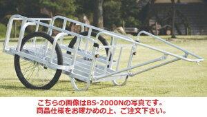 【直送品】 ハラックス 輪太郎 アルミ製大型リヤカー(強力型) 3号タイプ (合板パネル付) BS-3000NG ノーパンクタイヤ(26X2-1/2N) 【大型】