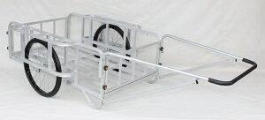 【直送品】 ハラックス 輪太郎 アルミ製大型リヤカー(強力型) 5号タイプ BS-5000T エアータイヤ(26X2-1/2T) 【大型】