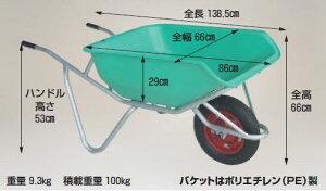 【直送品】 ハラックス アルミ一輪車 ハーフバケットタイプ CF-3 エアータイヤ(13X3T) 【大型】