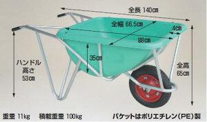 【直送品】 ハラックス アルミ一輪車 深型バケットタイプ CF-4 エアータイヤ(13X3T) 【大型】