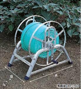【直送品】 ハラックス マキ太郎 アルミ製 ホース巻取器 DR-100 φ8.5動噴ホース用