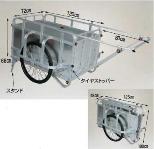 ハラックス (HARAX) コンパック 耐荷重350kgタイプ HC-3500N ノーパンクタイヤ(26X2-1/2N) 【メーカー直送品】