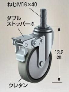 【直送品】 ハラックス タイヤセット キャスターシリーズ TR-FDS100 【大型】