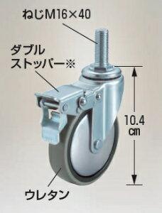 【直送品】 ハラックス タイヤセット キャスターシリーズ TR-FDS75 【大型】