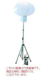 【ポイント5倍】 【代引不可】 長谷川工業 ハセガワ バルーン投光器 MMII-360LED (35306) 【特大・送料別】