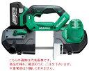HiKOKI コードレスロータリバンドソー(本体のみ) CB18DBL(S)(NN) (CB18DBL-S-NN) (蓄電池・充電器・ケース別売)