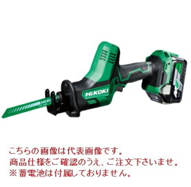 HiKOKI 18V コードレスセーバソー CR18DA(NN) (CR18DA-NN) (蓄電池・充電器・ケース別売)