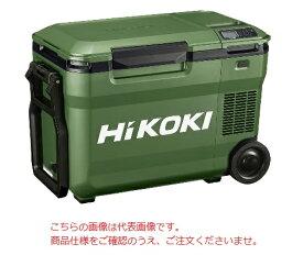 【数量限定】HiKOKI 18V コードレス冷温庫 UL18DB(NMG) フォレストグリーン UL18DB-NMG(蓄電池別売)