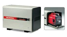 【直送品】 ホンダ EU18i用防音ボックス 11909 《発電機関連商品》 【大型】