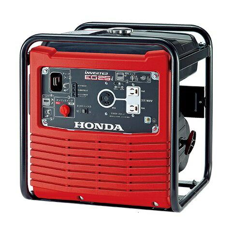 【代引不可】 ホンダ (HONDA) オープン型インバータ発電機 EG25I JN (EG25I-JN) 《ガソリン発電機》 【送料別】