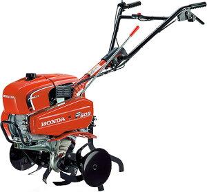 【直送品】 ホンダ (HONDA) 耕うん機 パンチ F503(JH) (F503JH) 《小型耕うん機》 【特大・送料別】