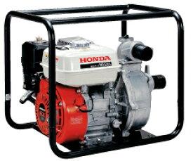 【ポイント10倍】 【代引不可】 ホンダ (HONDA) 水ポンプ WH20X 《高圧ポンプ》 【送料別】