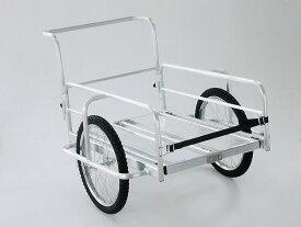 【直送品】 本宏製作所 (HONKO) アルミ製折りたたみリヤカー  OR-10 【法人向、個人宅配送不可】《農林業機器》 【送料別】