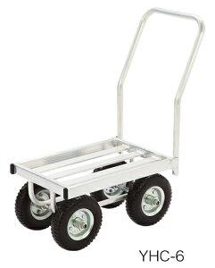 【直送品】 本宏製作所 (HONKO) アルミ製ハウスカー YHC-6 【法人向、個人宅配送不可】《農林業機器》 【送料別】