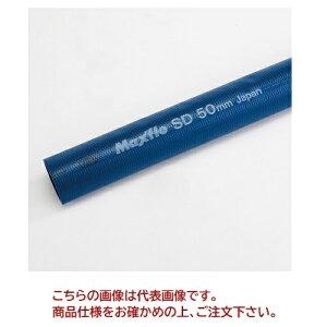 【直送品】 カクイチ 送水ホース マックスフロー SD 5インチ(125mm)(長さ30m) 【法人向け・個人宅配送不可】